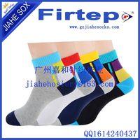 New design custom mens sports socks