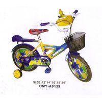 best kids biycle