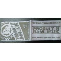 cute woven label