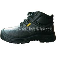 Safety shoes,FS-654