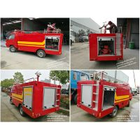 Portable pump fire fighting truck 1000L Fire Fast (Quick) Attack Fire Truck