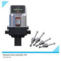 Insertion-type ultrasonic flow meter