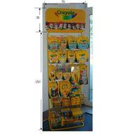 Supermarket or store display rack