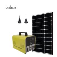 150W LiFePO4 Lithium Battery Portable Solar Home Kits thumbnail image