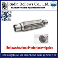 stainless steel exhaust pipe bellow withexternalbraidandnipple thumbnail image