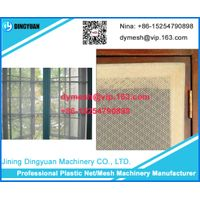 Good quality light weight diamond mosquito net machine