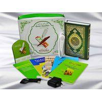 quran digital pen reading al quran