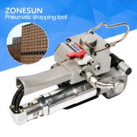 ZONESUN XQD-19 Pneumatic strapping tool Pneumatic strapping machine