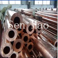 Korea Copper tube C11000