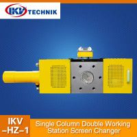 Single Column Double Working Station Screen Changer thumbnail image