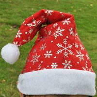 Non-woven Santa Hat Red or Gold Promotional Christmas Hat For Christmas Party