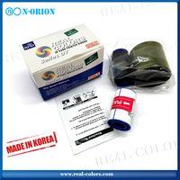 Datacard 568971-001 & 568971-103 color ribbon for Retransfer SR300 ID Card Printer