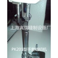 oil and gas gloves sewing machine
