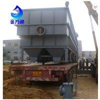 waste air pollution treatment