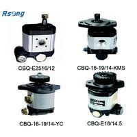 Hydraulic Pump with Valve (CBQ-16-19/14-YC)