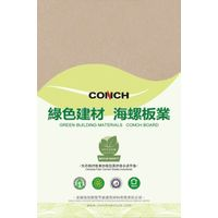 Medium-Density Cellulose Fiber Cement Board 100% no asbestos