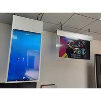 Double Side Hanging Digital Signage thumbnail image