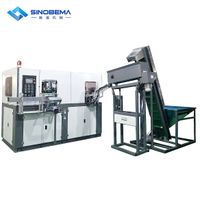 2 cavities full-auto blow molding machine, 200ml to 2000ml model thumbnail image
