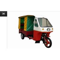 (Item No.:HY250ZK) passenger tricycle