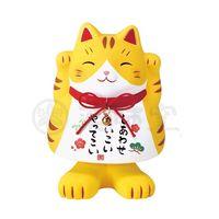 Fortune Cat (Lucky Cat - Manekineko)