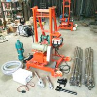 SUNMOY S200D Drilling Rig for small farm