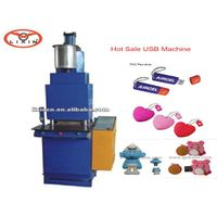 Automatic injection machine for PVC USB/key chain