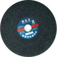 Resin bond cutting discs