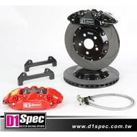 Brake Kit-4 pistons caliper and rotor