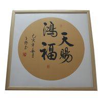 white color wooden panting frame 50 /50cm