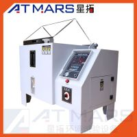 ATMARS Salt Spray Corrosion Test Chambers for Surface Coating Corrosion Testing thumbnail image