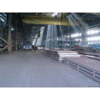S235 S275 S355 low alloy steel plate and sheet with high strength