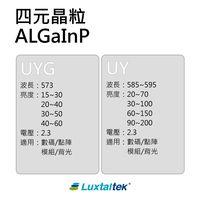 LED Chip, ALGaInp(UYG/UY)