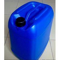 2,6-Difluoropyridine cas 1513-65-1 Liquid (whatsapp:+86-19831907550) thumbnail image