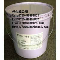 lube grease FS2-16 for injection molding machine