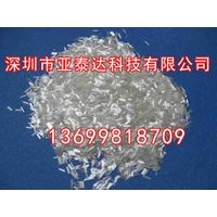 chopped glass fiber for plastics