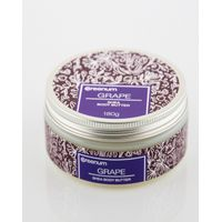 Nourishing Shea Body Butter Perfumed Body and Hand Lotion Private Label 125g or 180g thumbnail image