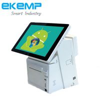 Windows Desktop POS Billing Machine EP1200 with POS Software for Coffee Shop