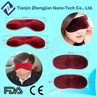 Magnetic pain relief sleeping well eye mask adjustable eye cover