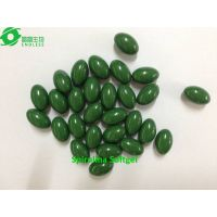 Privated Label Available 500mg Spirulina Softgel