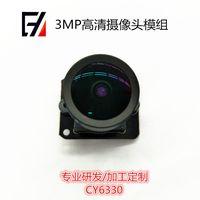 3MP AR0330 Camera Module for Dash Camera,Black Box
