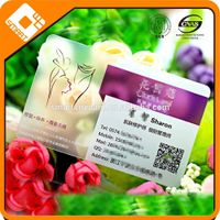 Transparent clearly Material Made transparent business card sheets , transparent inkjet pvc card thumbnail image