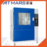 ATMARS Programmable Rain Spray Test Chamber for Rain Storm SimulationTest thumbnail image