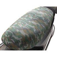 Custom Printing Motorcycle Cushion Covers thumbnail image