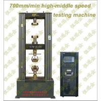 Middle-high speed Electromechanical Universal Testing Machine thumbnail image
