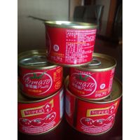 70g*50tins, 28-30%  hot sell tomato paste