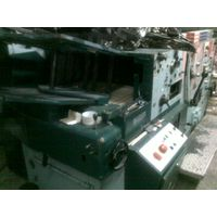 Paper cup making machine and paper cutting machine thumbnail image