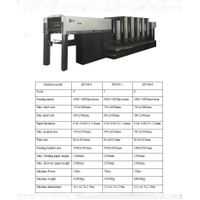 Multicolor Sheet Fed Offset Printing Machine  Model: Akiyama EP-106
