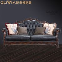 Elegant loyal wooden leather sofa set 1+2+3 home furniture