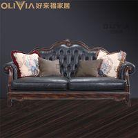 Elegant loyal wooden leather sofa set 1+2+3 home furniture thumbnail image