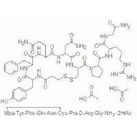 high-purity Desmopressin Acetate 16789-98-3 thumbnail image